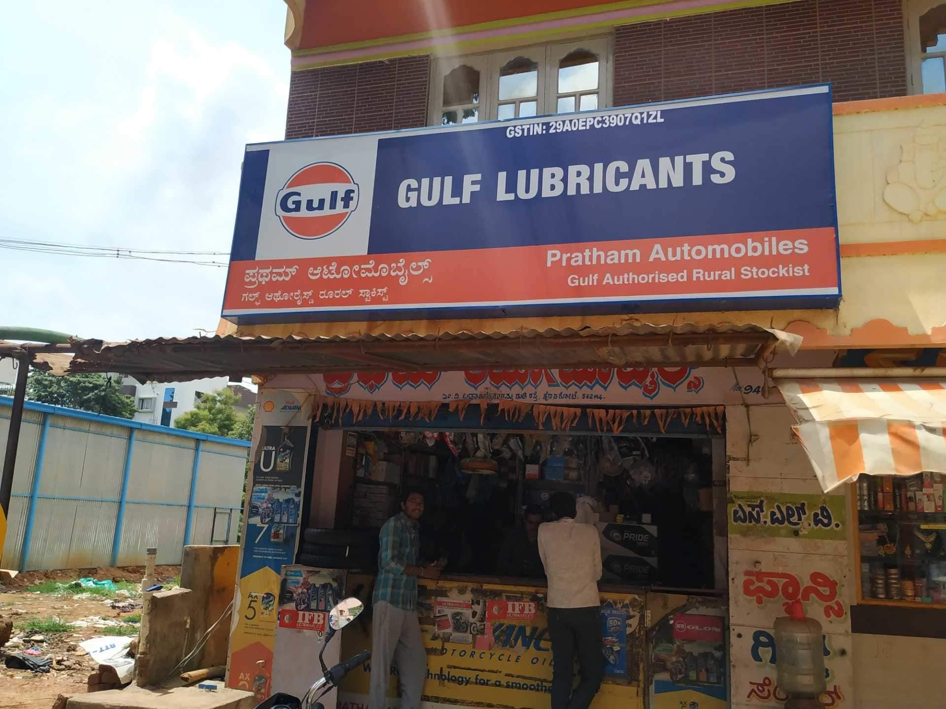 Top Gulf Automobile Oil Dealers in Koramangala - Best Gulf