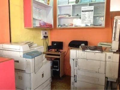 S D Xerox Shop Yelahanka New Town Bangalore
