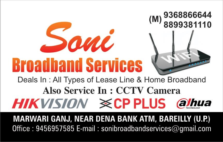 Top 30 Broadband Services in Bareilly - Best Broadband