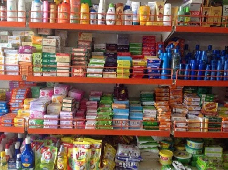 Home Needs home needs supermarket, shahapur, belgaum - supermarkets - justdial