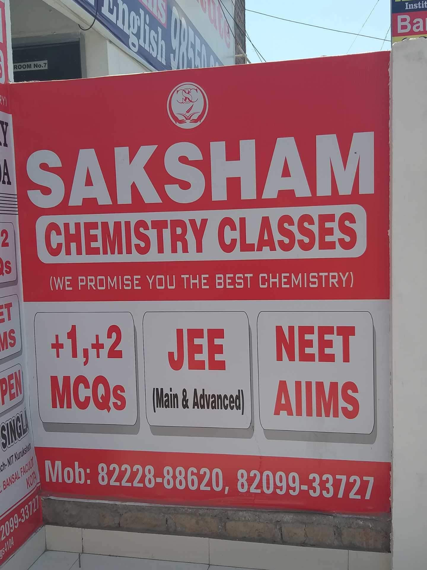 Top Tutorials For Cbse Class Xi Science in Bhatinda City
