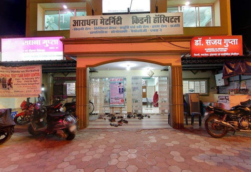 Top 50 Nephrologists in Bhopal - Best Kidney Specialists