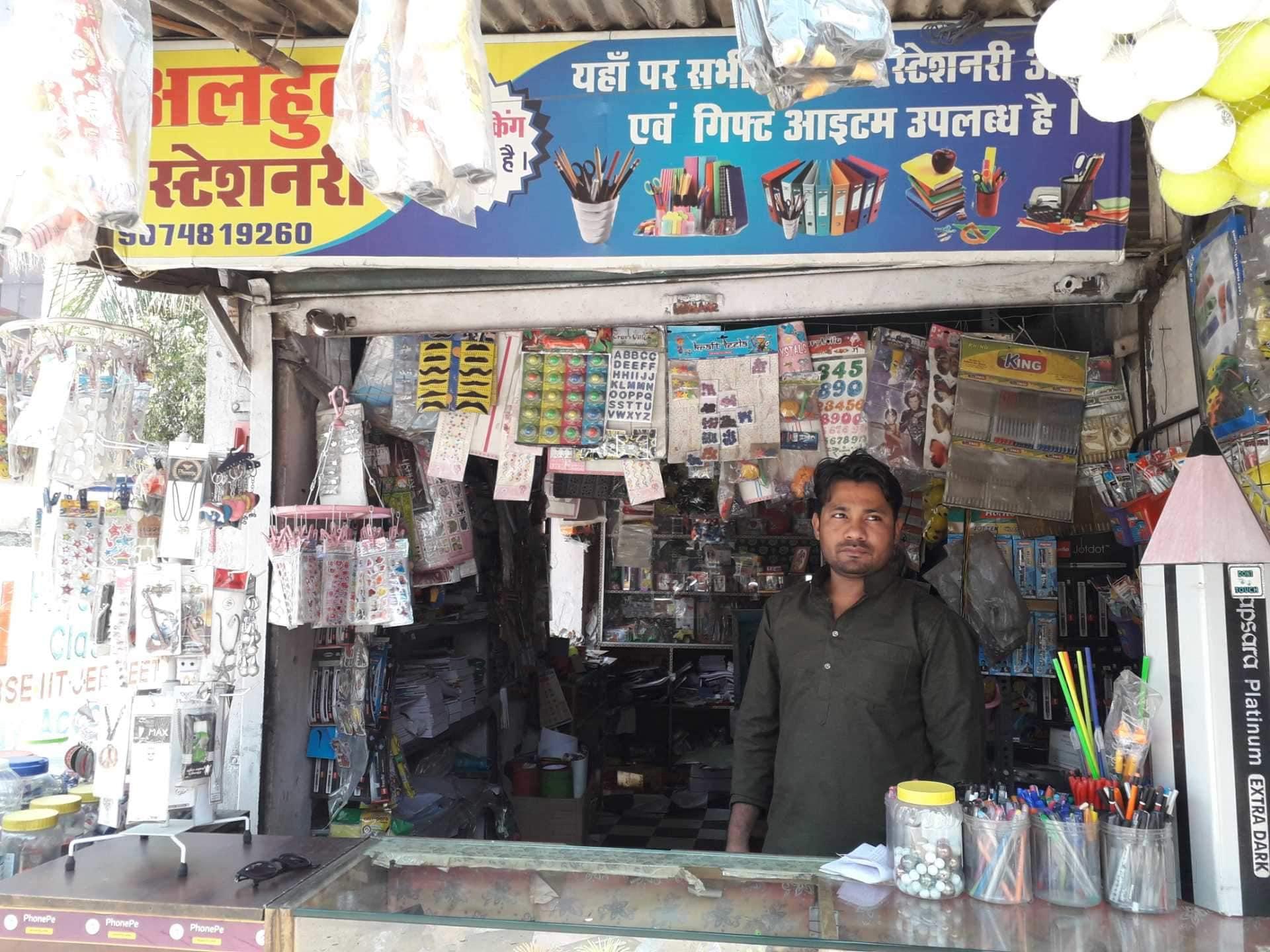 Top Littlest Pet Shop Stationery Dealers in Neharu Nagar