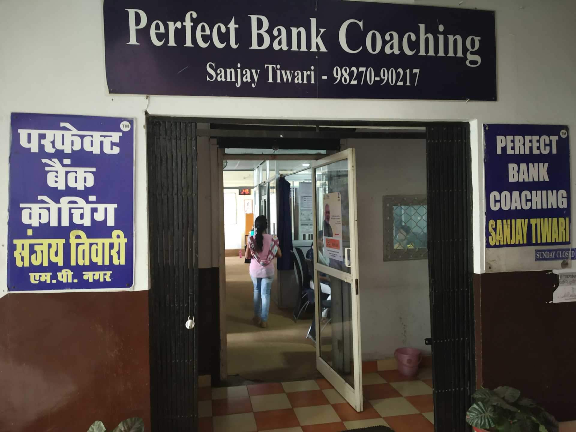 Top 100 Bank Exam Coaching Centre in Semra Road-Semra - Best Bank