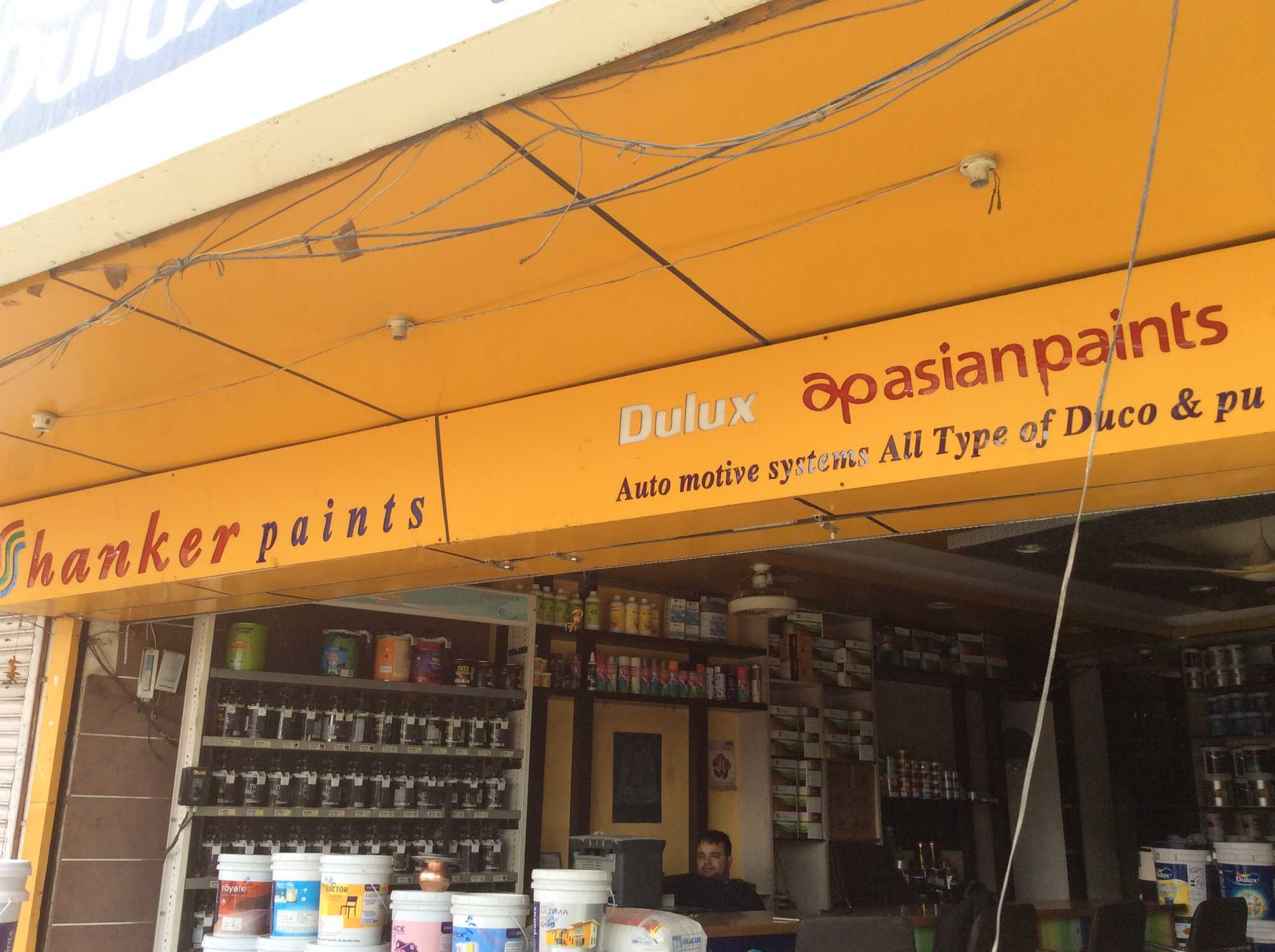Top 30 Texture Paint Dealers in M P Nagar, Bhopal - Justdial