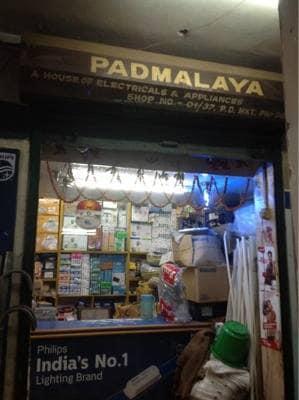 padmalaya book store bbsr