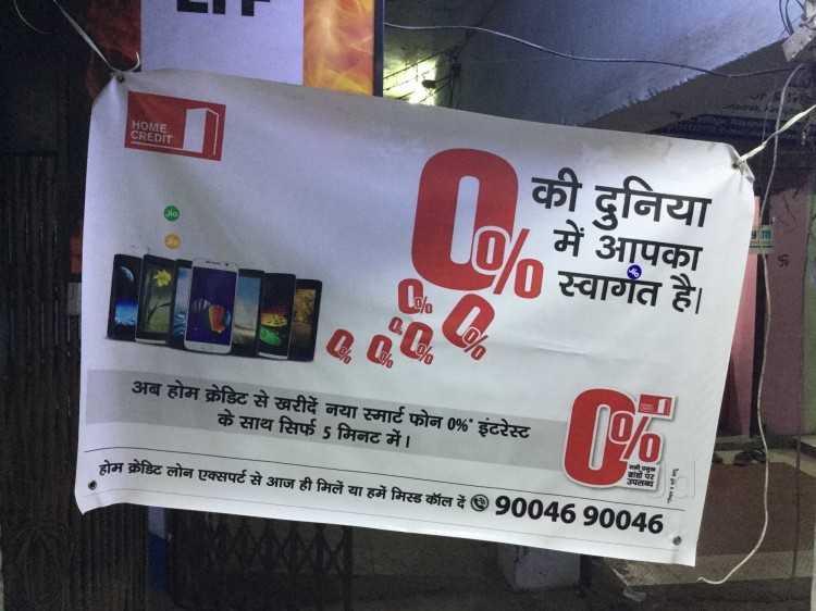 Home credit finance pvt ltd IRC Village Bhubaneshwar Mobile