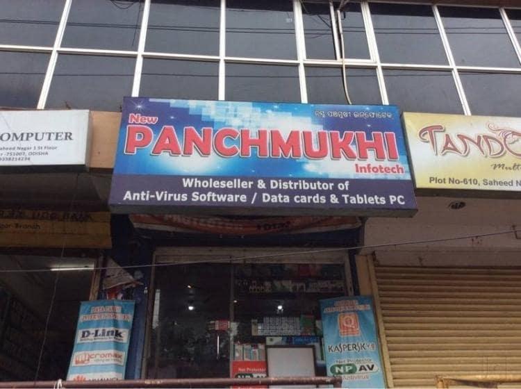 New Panchmukhee Infotech Photos, Sahid Nagar, Bhubaneshwar ...