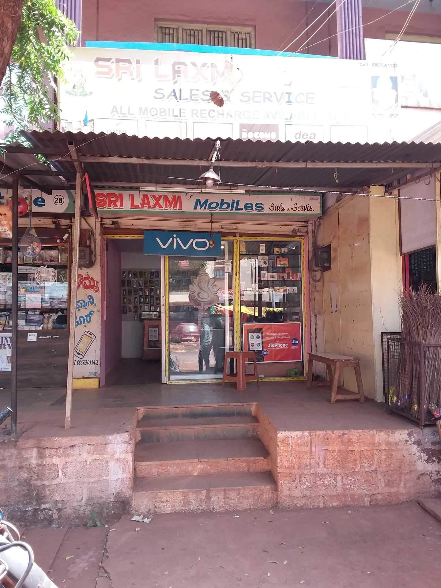 Samsung Mobile Service Centres in Gandhi Gunj Bidar - Best