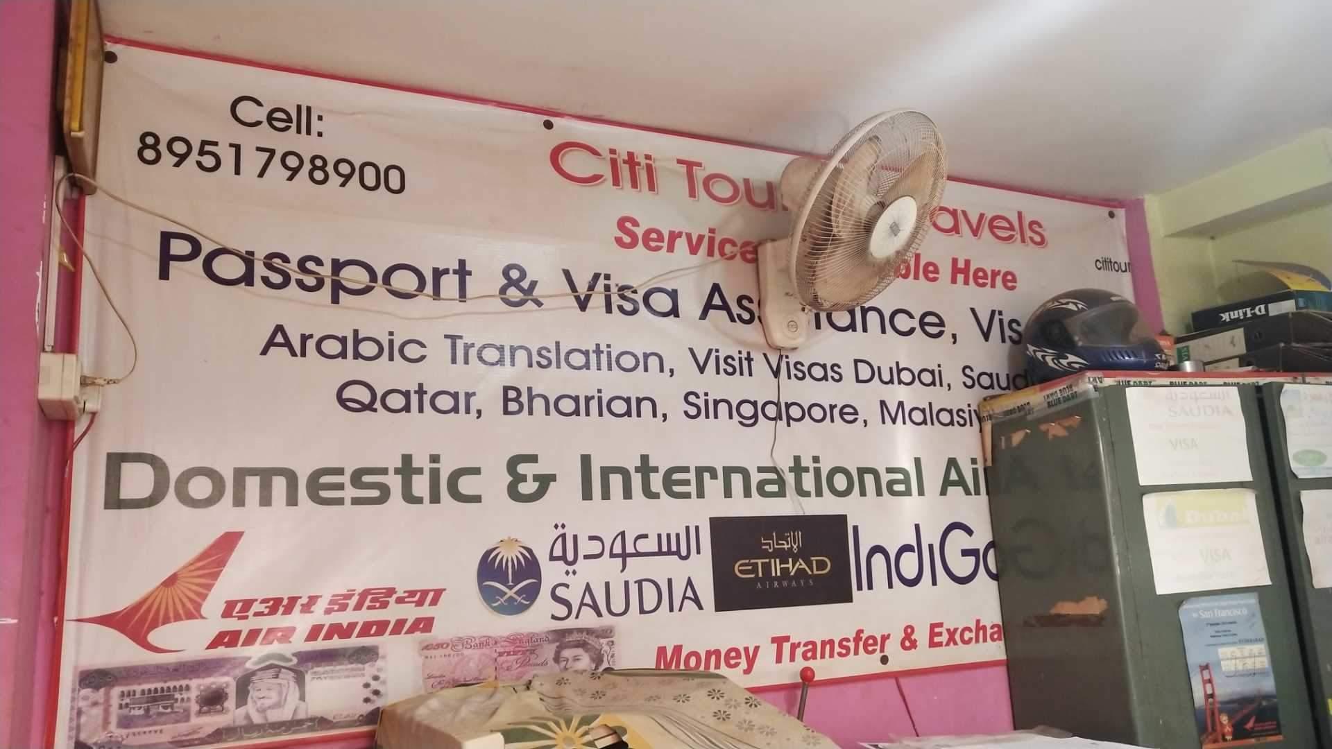 Top 20 Air Ticketing Agents in Bidar - Best Flight Ticketing