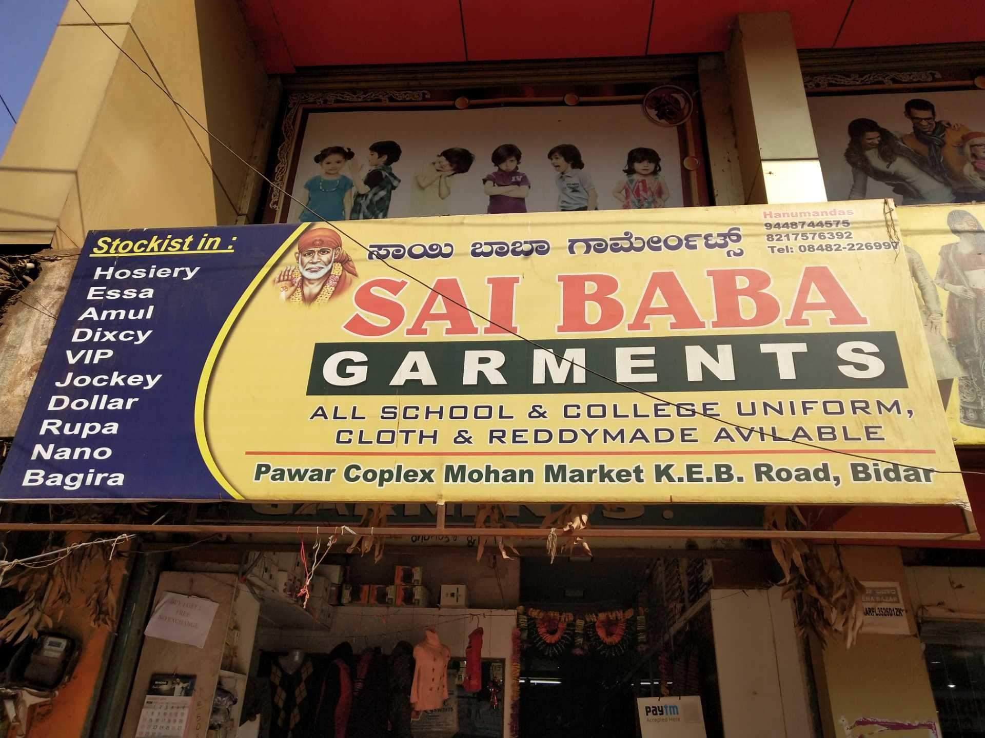 Top 100 Ladies Readymade Garment Retailers in Bidar Railway