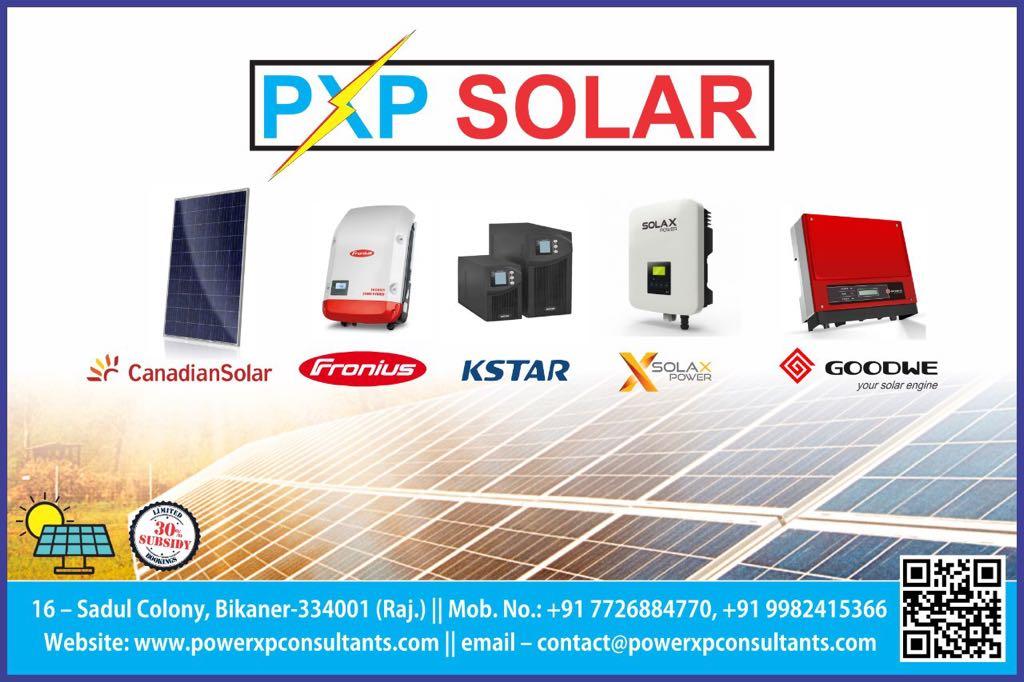Top 10 Imported Solar Panel Dealers in Bikaner - Justdial