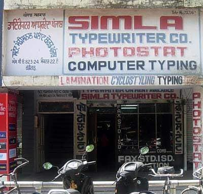 Top Typing Classes in Chandigarh Sector 22 - Best