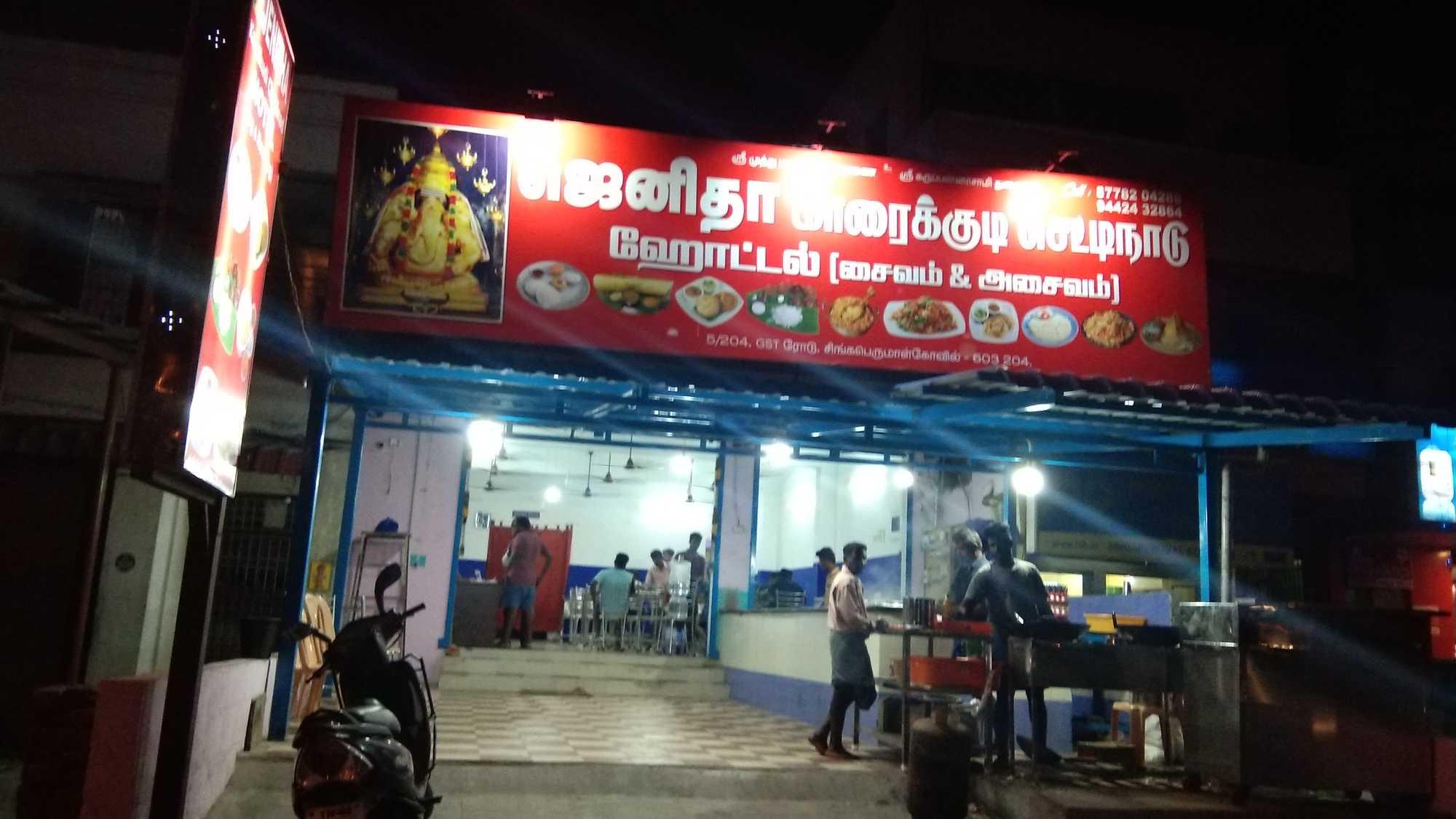 Top Restaurants In Chengalpattu Serving Buffet Buffet