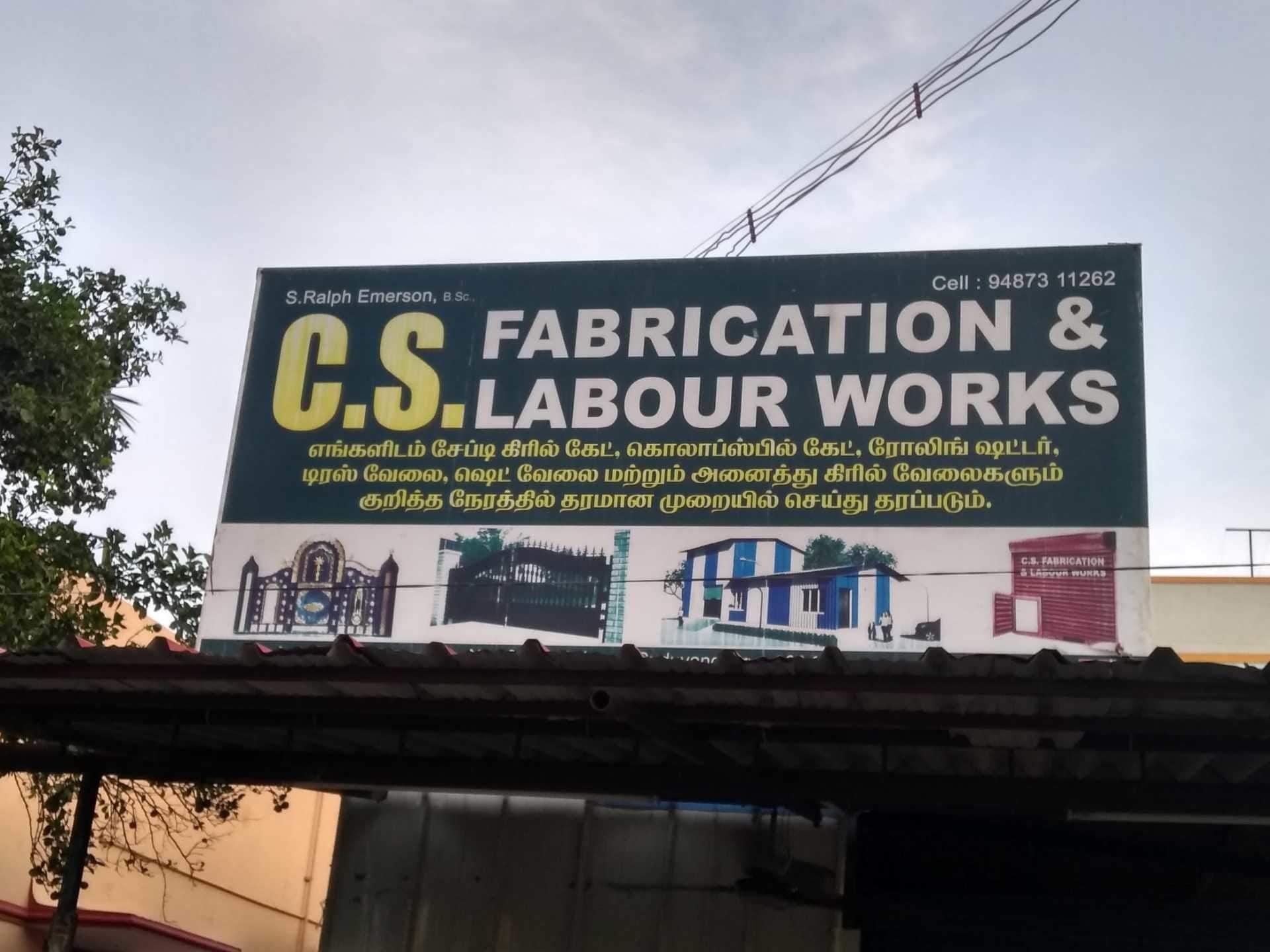 Top 100 Fabricators in Mahindra World City, Chengalpattu - Best