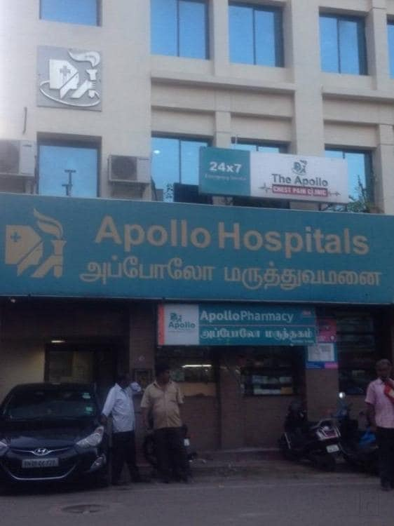apollo hospital online lab reports Apollo hospital is cardiology hospital in hyderabad book doctor's appointment online, view reviews, contact number, address, timings for apollo hospital in hyderabad | practo.