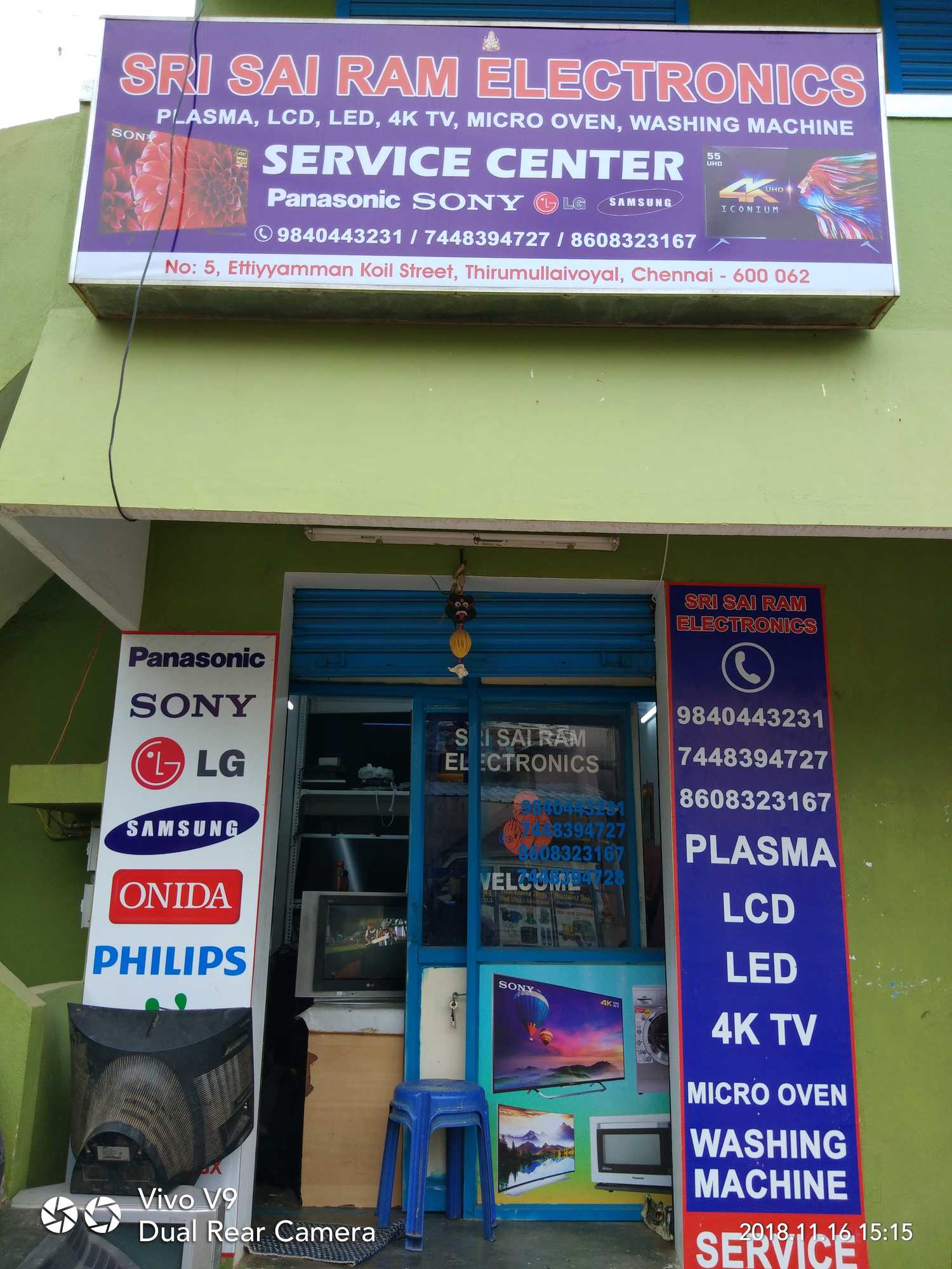 Top 100 Toshiba LCD Repair & Services in Chennai - Best