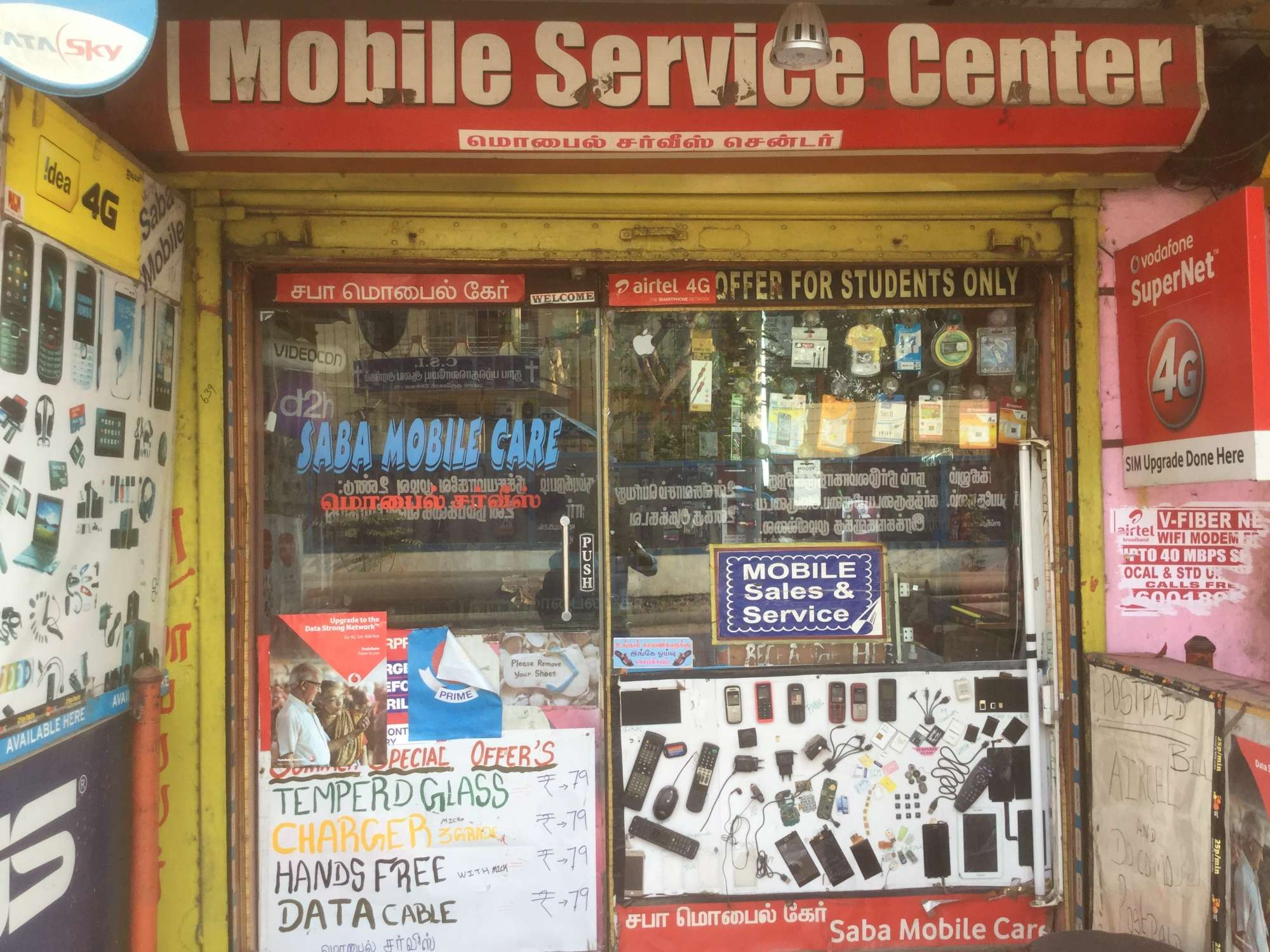 Top 100 Online Mobile Phone Recharge Services In Nanganallur