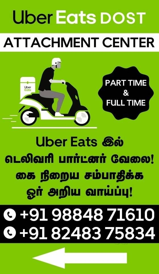 Top 100 Placement Services For Delivery Boy (candidate) in Chennai
