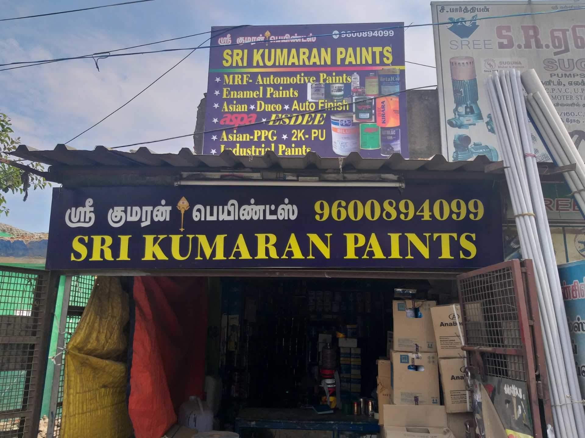 Top 10 Ppg Automotive Paint Dealers in Kodambakkam - Best