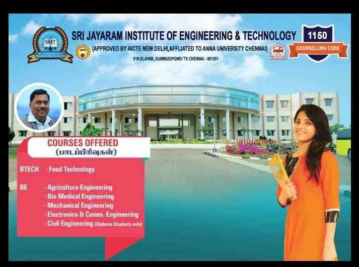 Yazaki Wiring Technology in Chennai - Justdial