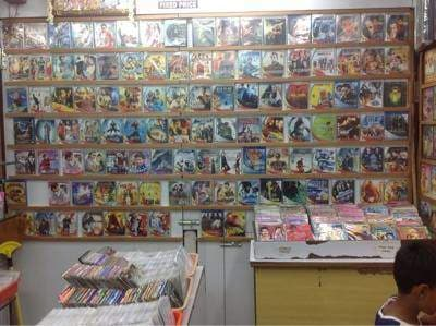 Top English Audio Cd Dealers in T Nagar - Best English Music