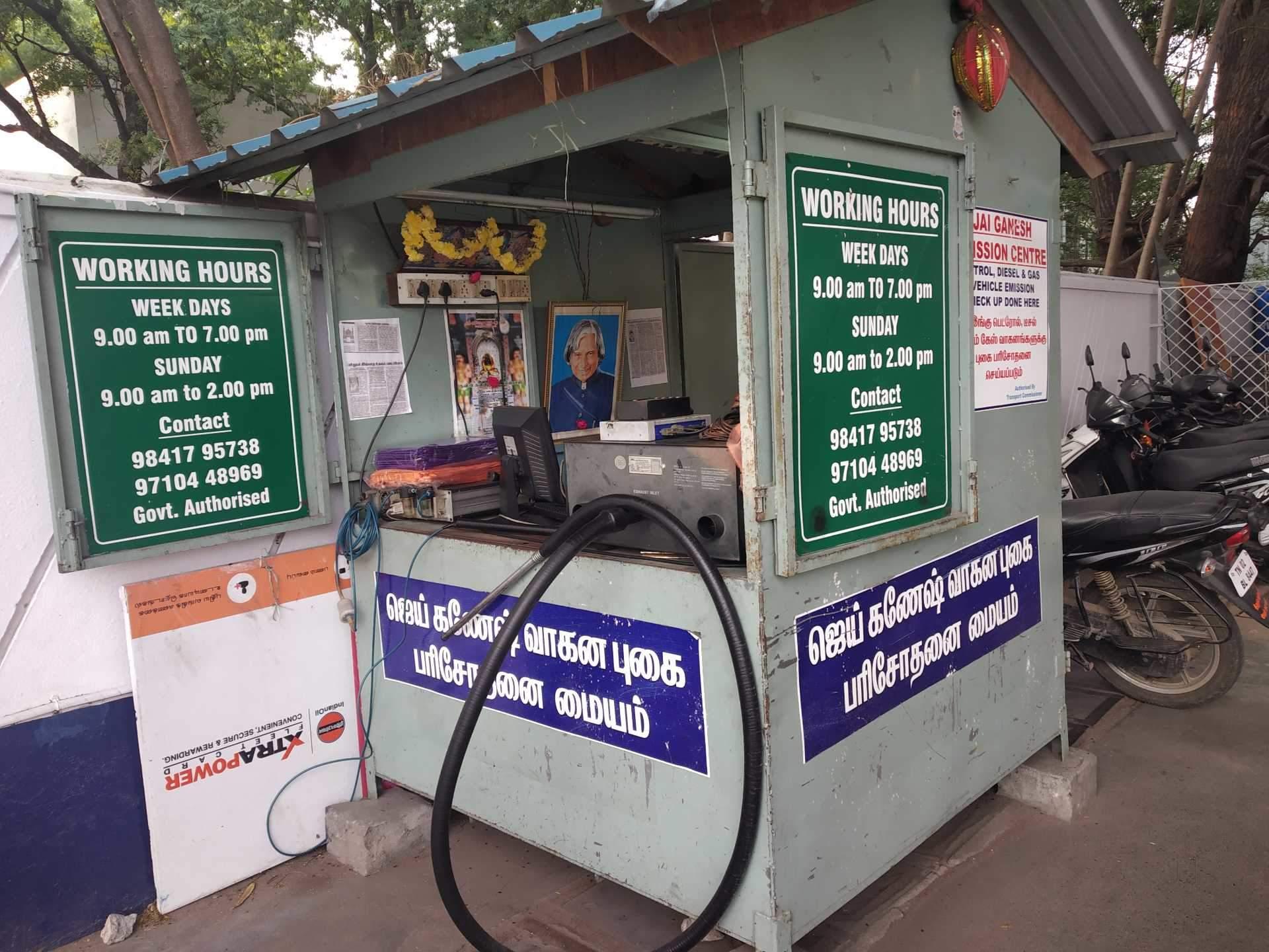 Top 20 Emission Testing Centres in Adyar - Best Emission Testing