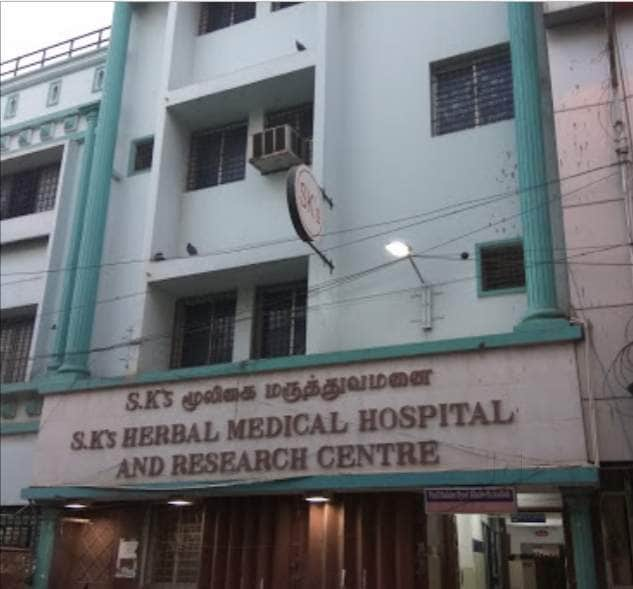 centre for architectural research design chennai. Sks Herbal Medical Hospital  Research Centre Royapettah Center Unani Doctors in Chennai Justdial