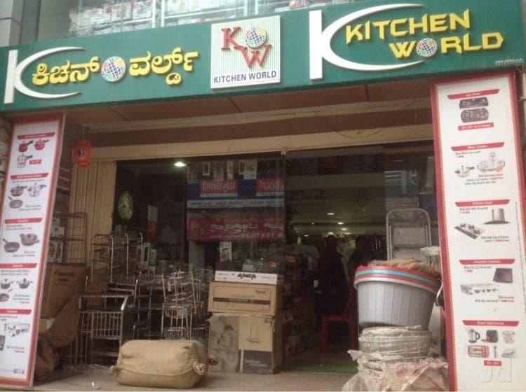 Kitchen World, Lakshmi Bazar, Chitradurga   Kitchen Appliance Dealers    Justdial