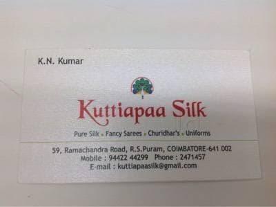 kuttiappa-silks-r-s-puram-coimbatore-d6f70.jpg