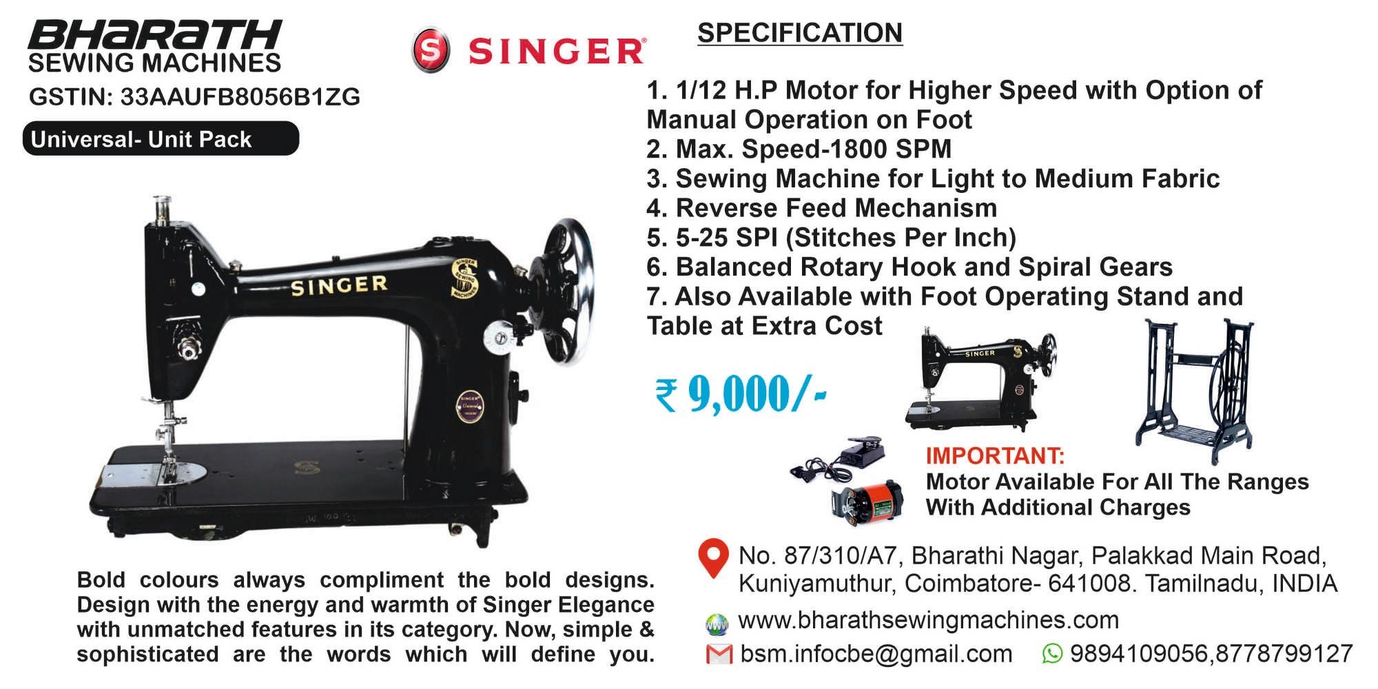 Top 30 Singer Sewing Machine Dealers in Coimbatore - Best Singer