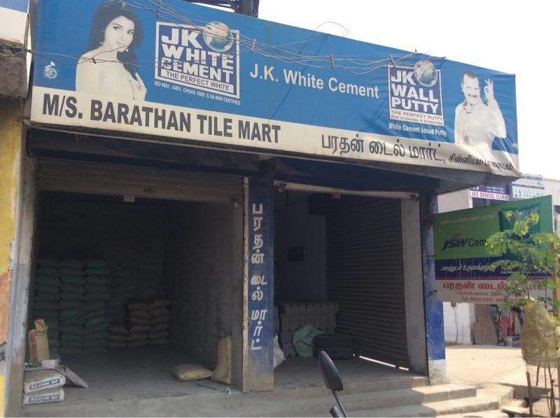 Front View Of Bharathan Tile Mart Photos Chinniampalayam Coimbatore Cement Dealers