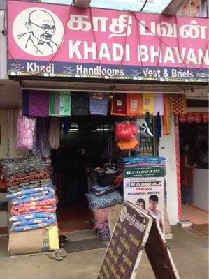 9661a1dc Top 50 Dhoti Retailers in Peelamedu - Best Dhoti Dealers COIMBATORE -  Justdial
