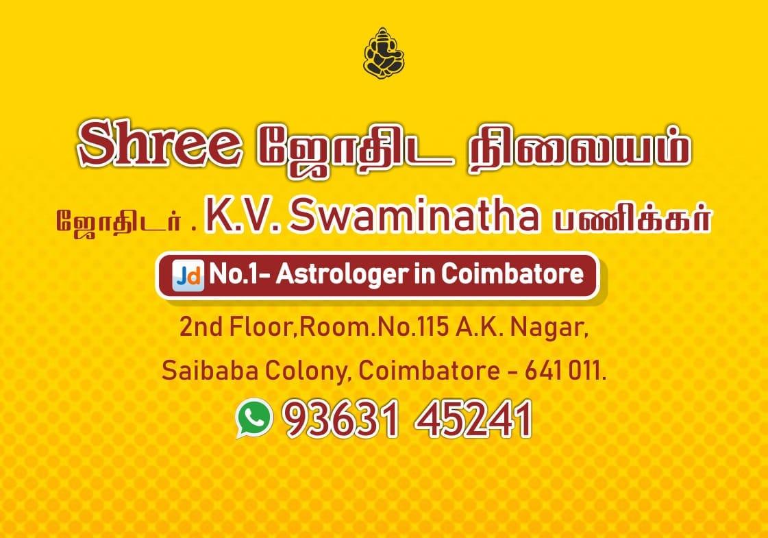 top astrologers in coimbatore