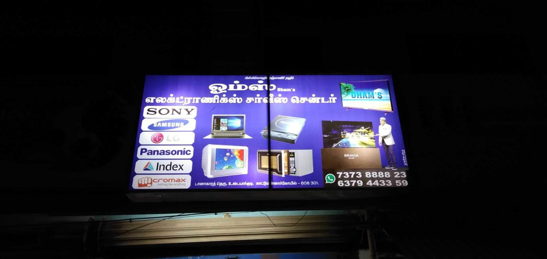Top 30 Sony Led Tv Repair & Services in Cuddalore - Best