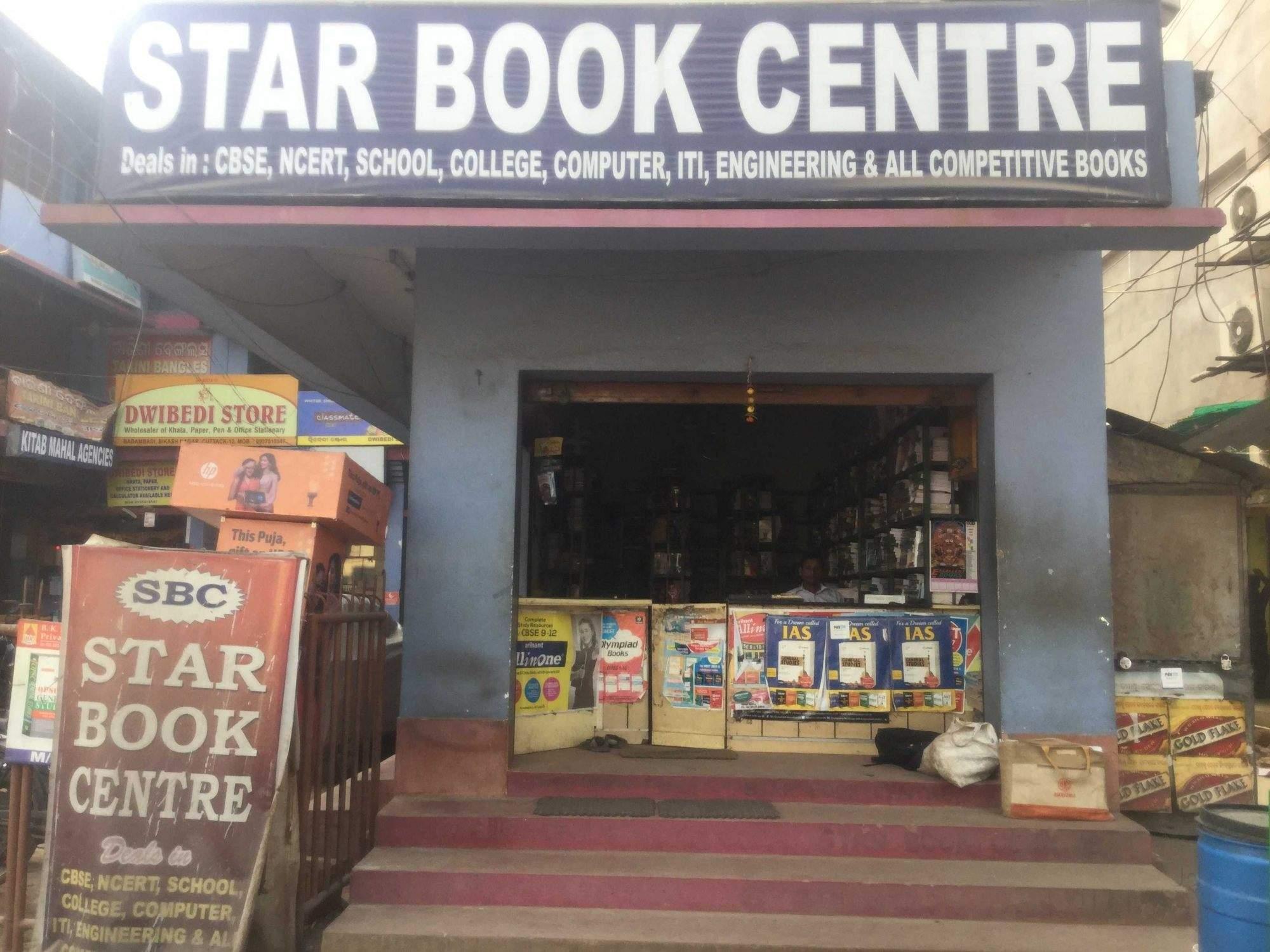 Top 20 Best Bookstores in Badambadi, Cuttack - Best Book