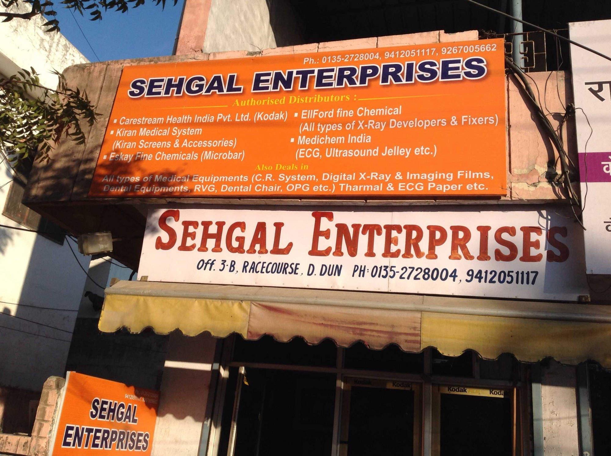 Top Dental Rvg Dealers in Dehradun City - Best Dental Rvg System