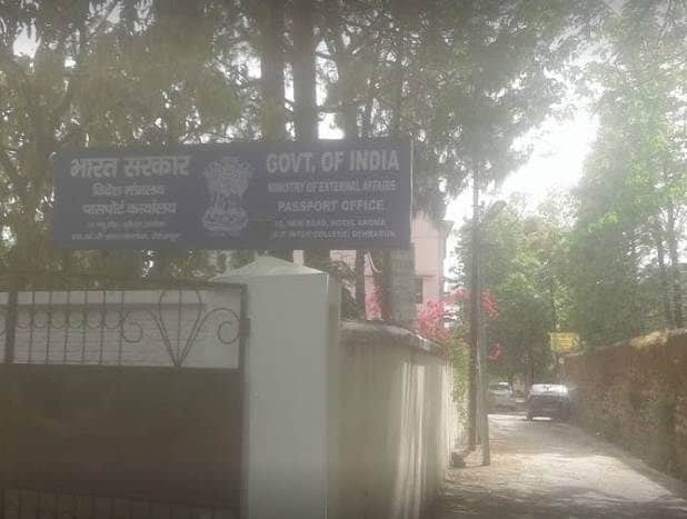Top Government Organisations in Kalsi - Best Government