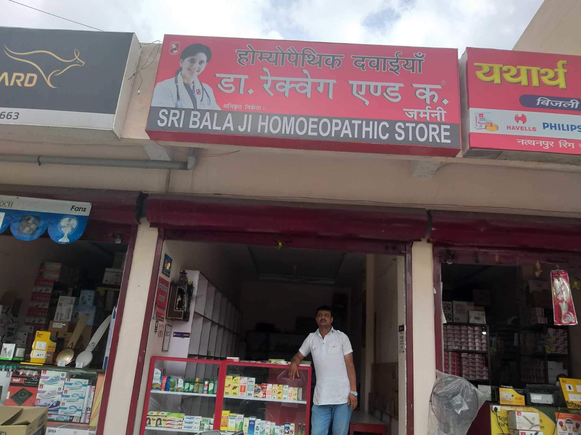 Top Homeopathic Medicine Wholesalers In Dehradun Best