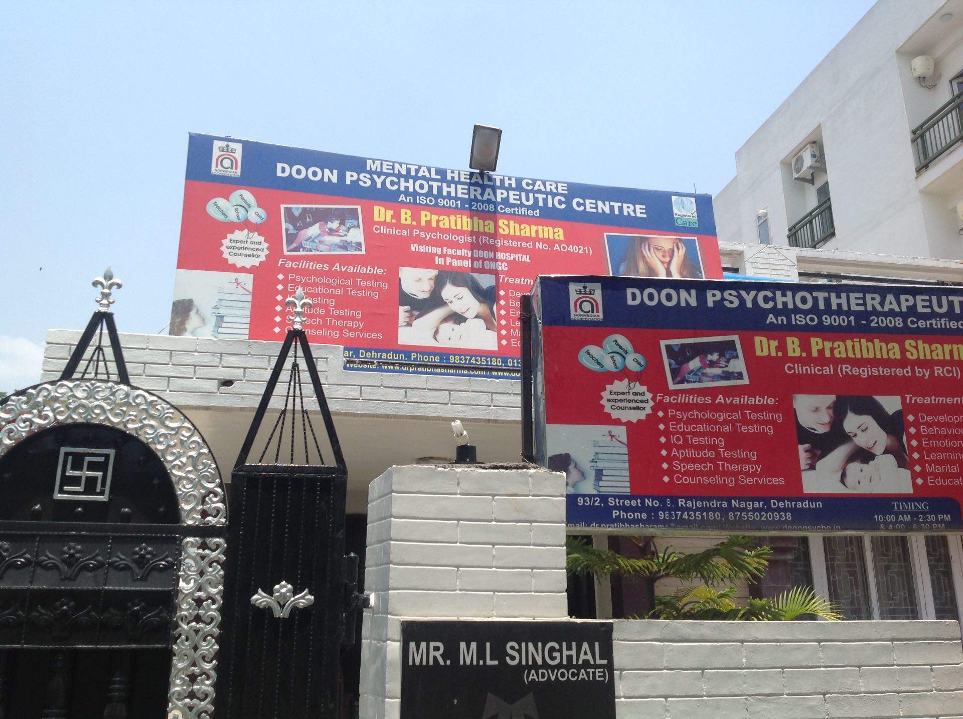 Top 20 Psychological Counselling Services in Dehradun - Best