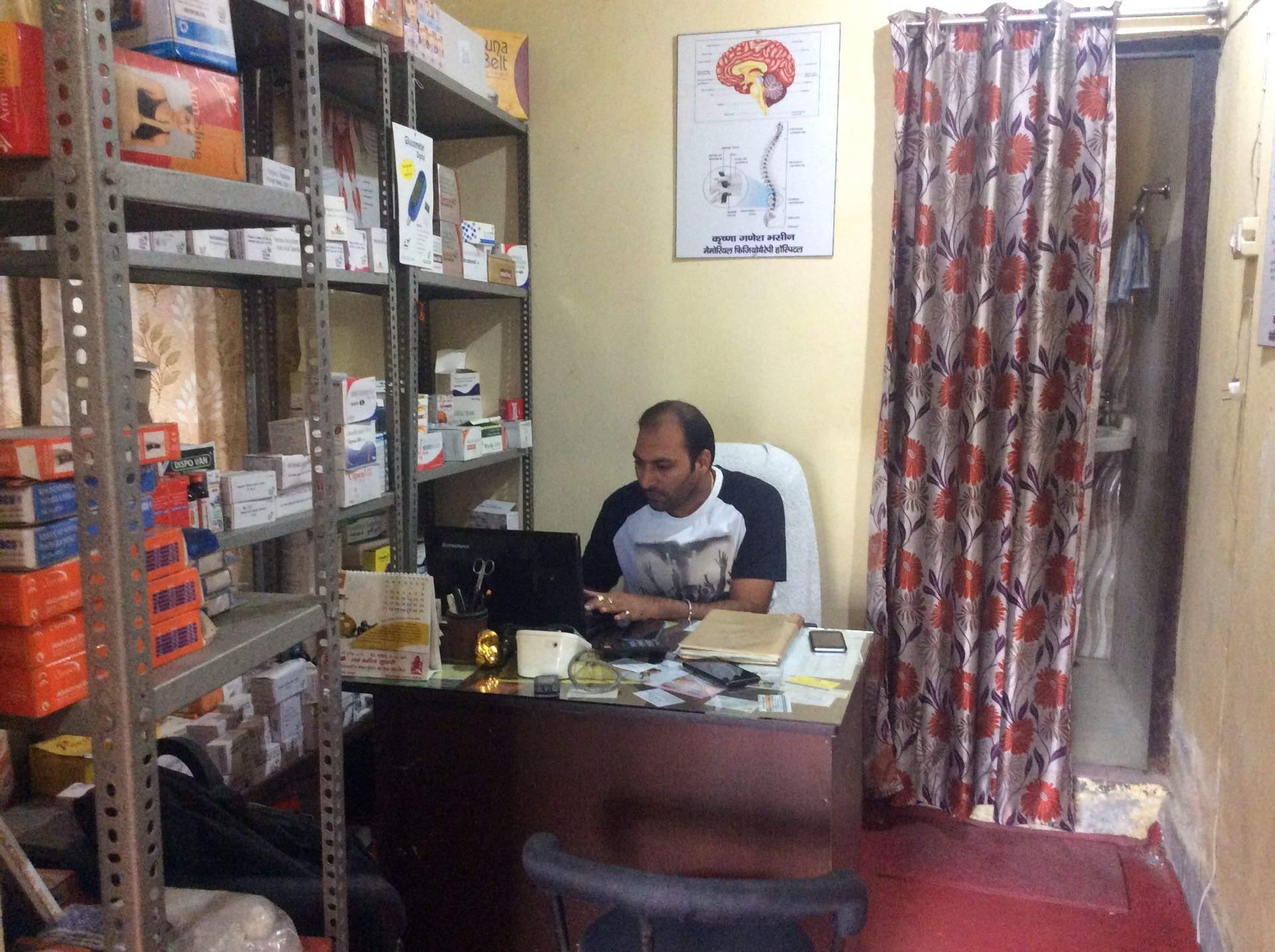 Top General Surgeons in Jolly Grant, Dehradun - Best General Surgery