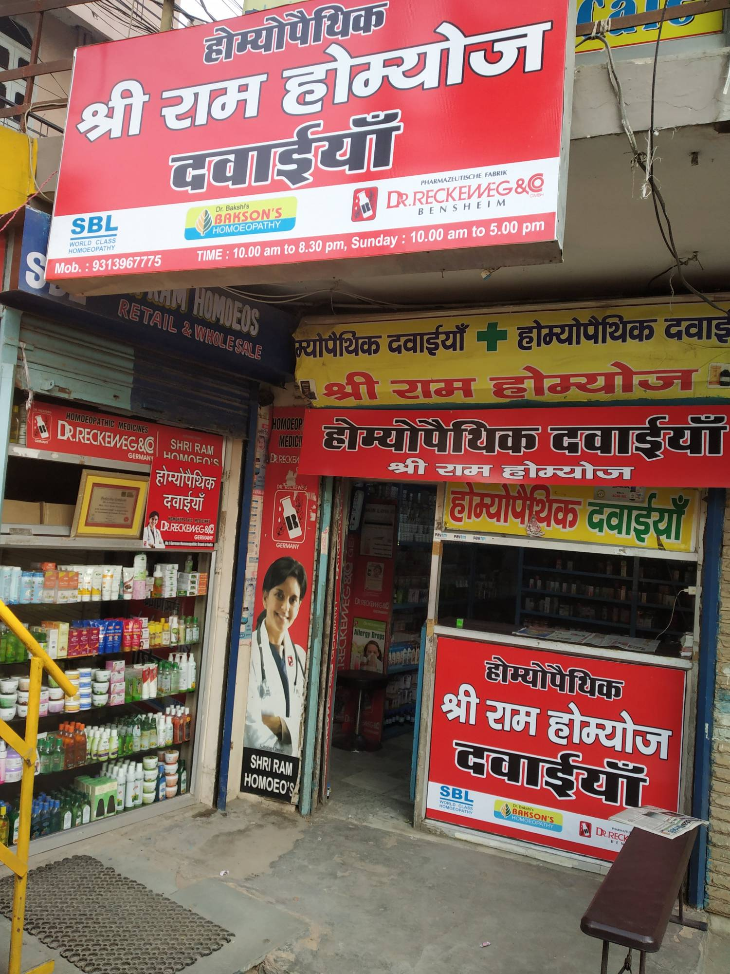 Top 100 Homeopathic Medicine Retailers In Delhi Best