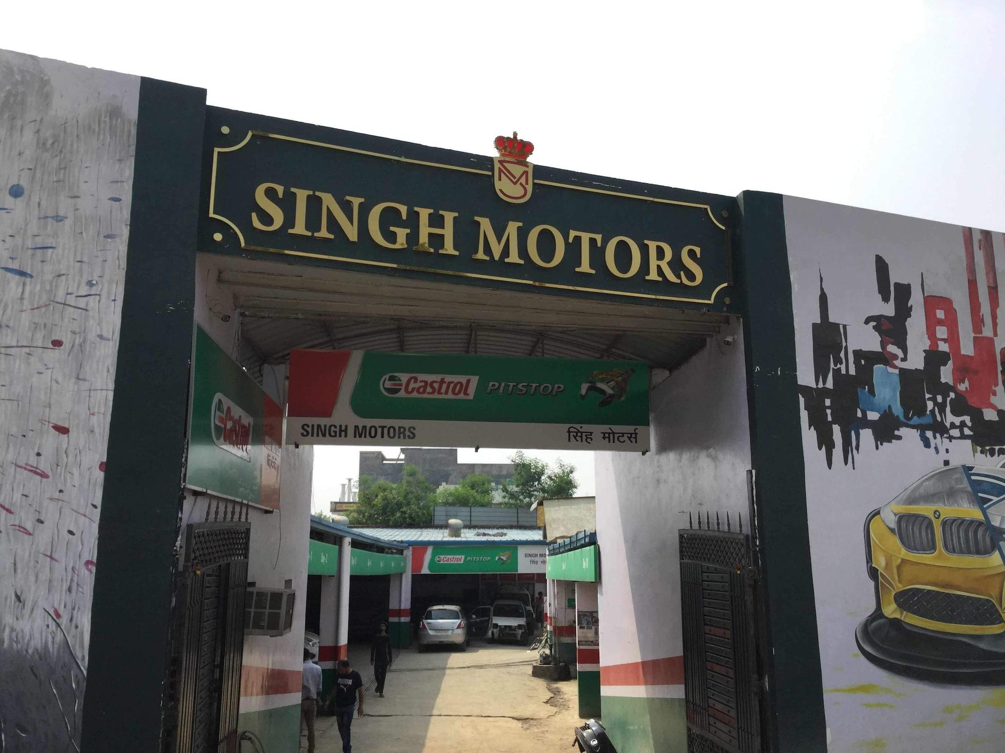 Top 100 Honda Car Service Centres in Gurgaon, Delhi NCR