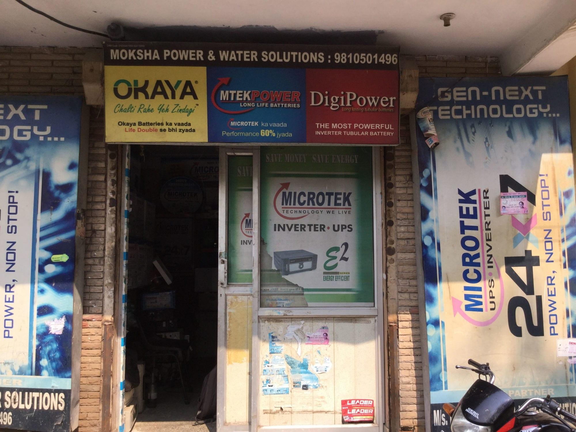 Top Exide Ups Repair & Services in Karol Bagh - Best Exide