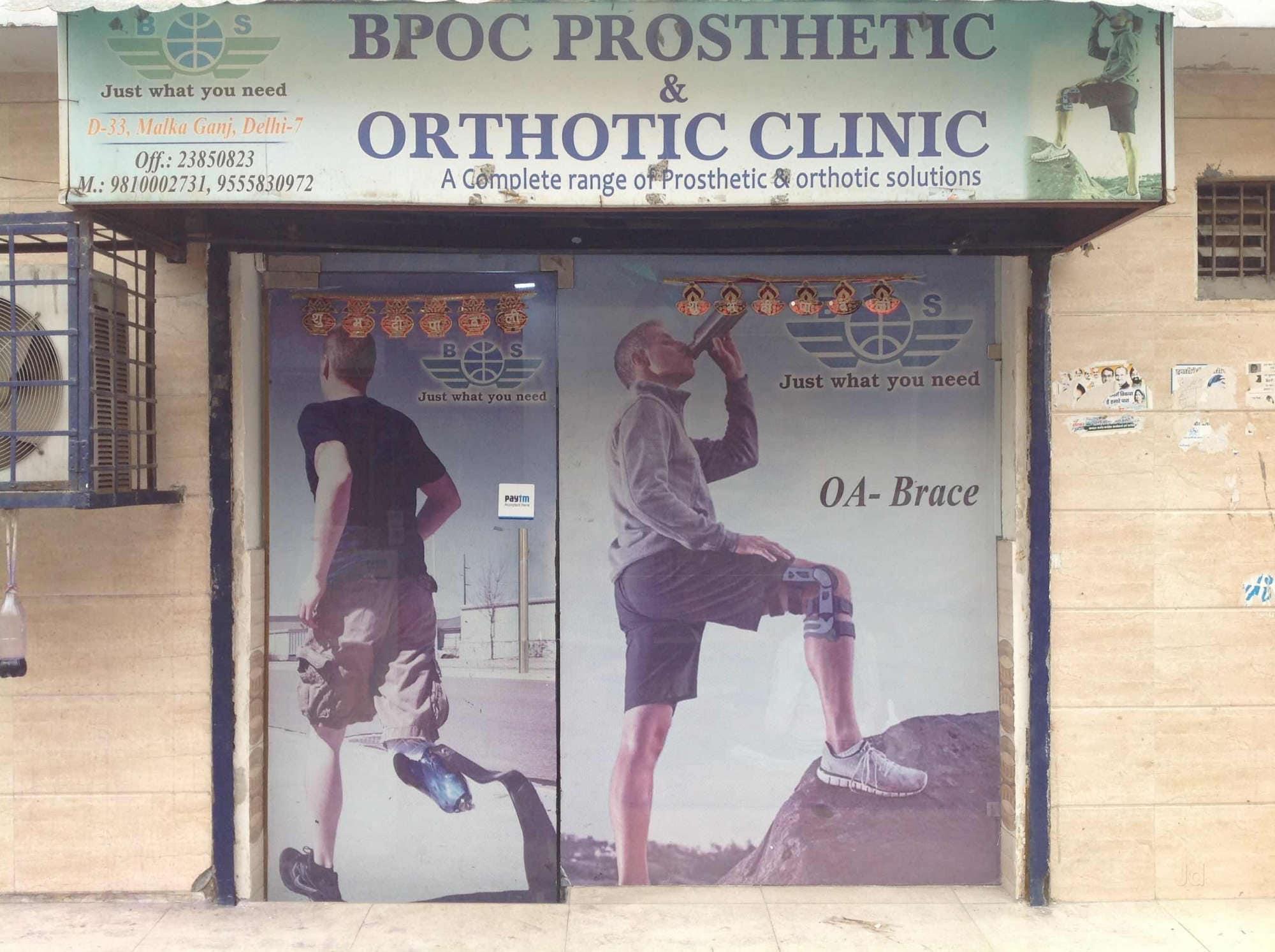 Top 10 Limb Lengthening Doctors in Delhi - Best Orthopedician-limb