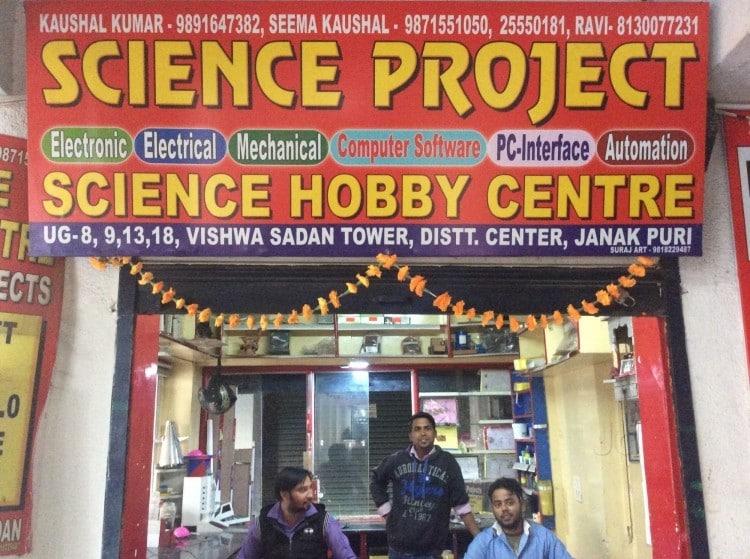 book my show delhi satyam janakpuri
