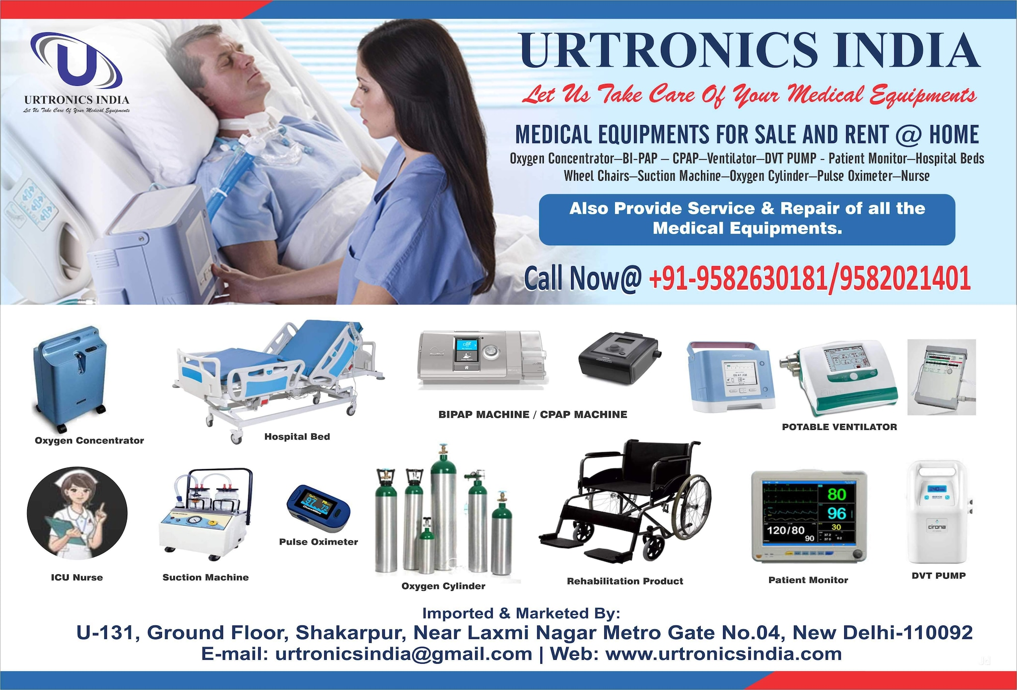 Top 10 Patient Monitoring Systems On Hire in Shahdara - Best