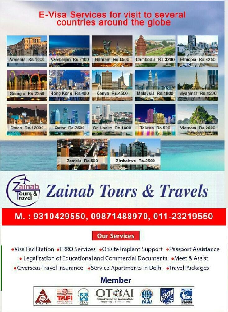 Top 100 Visa Assistance For Kuwait in Delhi - Best Visa