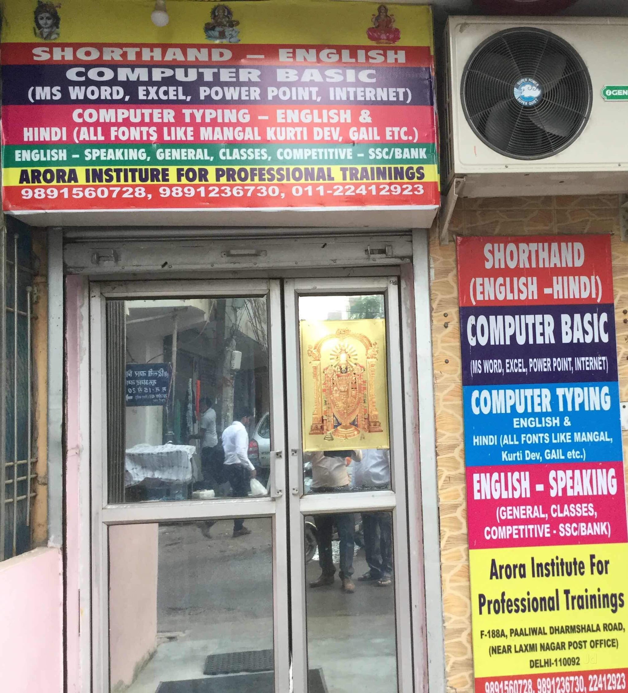 Top Typing Classes For Hindi in Mandi House - Best Typing Classes