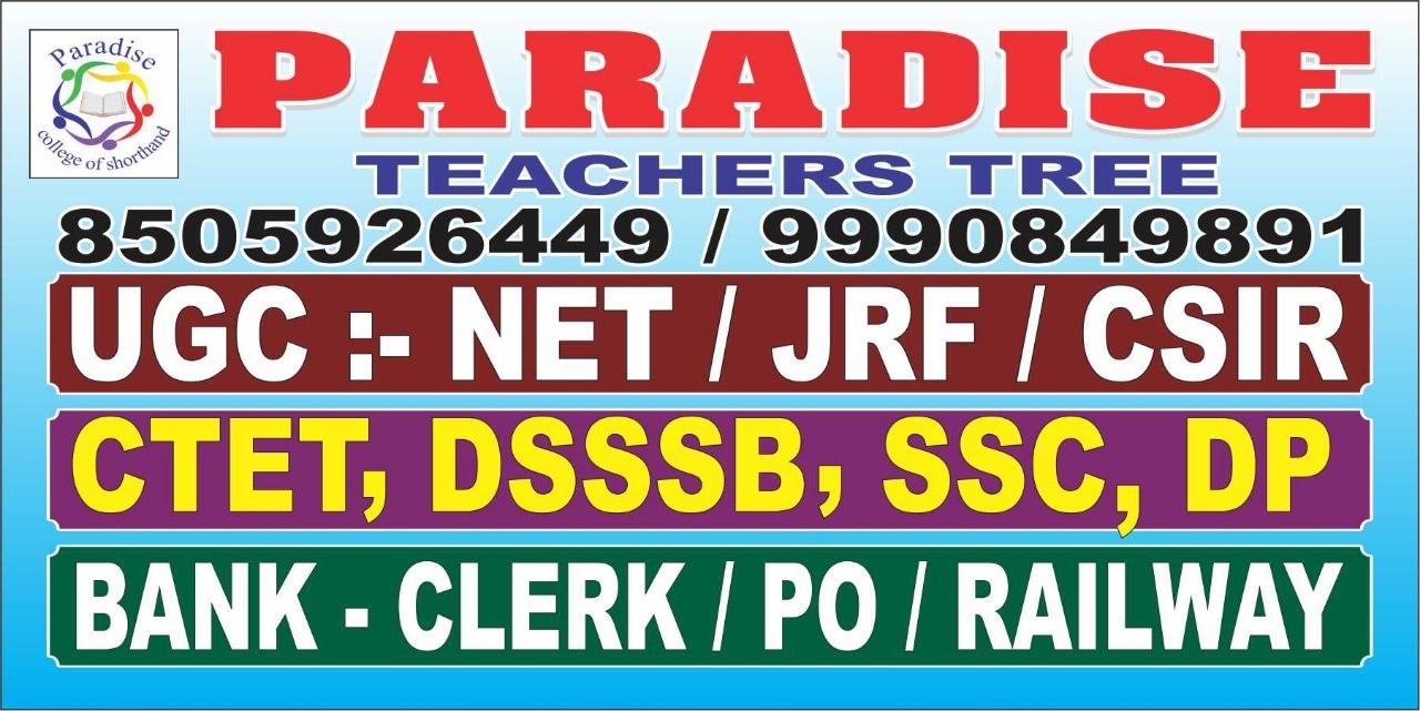 Top Shorthand Training in Naraina - Best Shorthand Classes